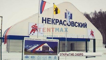Каркасно тентовый хоккейный комплекс