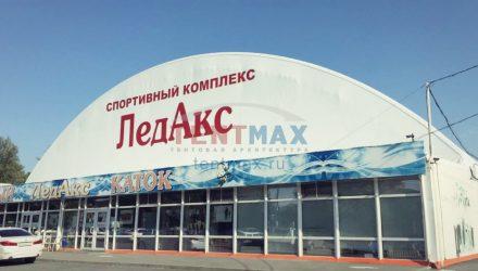 Хоккейный комплекс