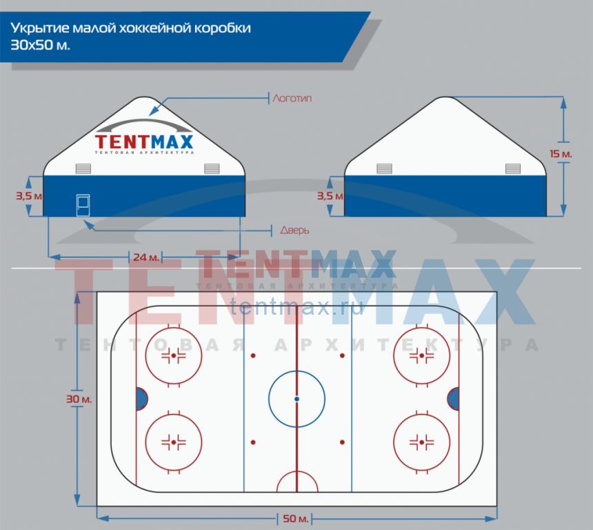 Малая хоккейная коробка