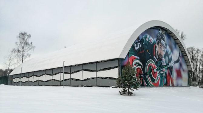 Навес для хоккейной площадки